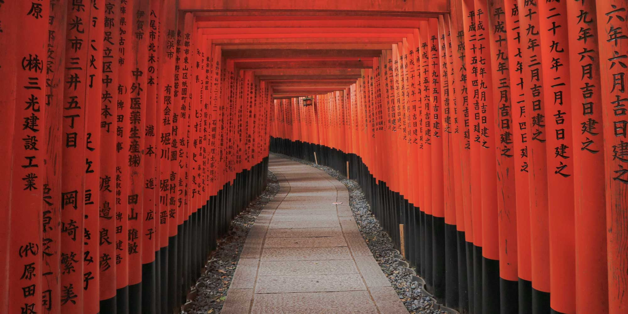 The Kyoto Conference on Arts, Media & Culture
